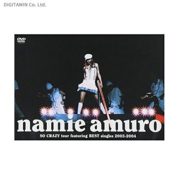namie amuro SO CRAZY tour featuring BEST singles 2003-2004 / 安室奈美恵 (DVD)◆ネコポス送料無料(ZB42535)