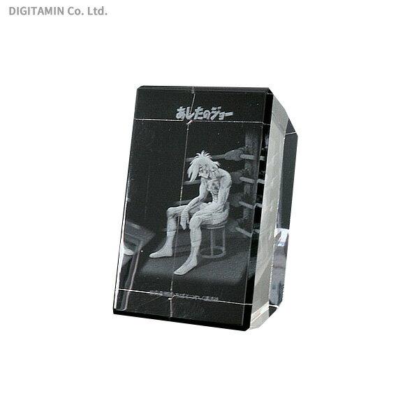 送料無料◆シーティーアイ あしたのジョー BBクリスタル(3Dクリスタル) Sサイズ(ZG42981)画像