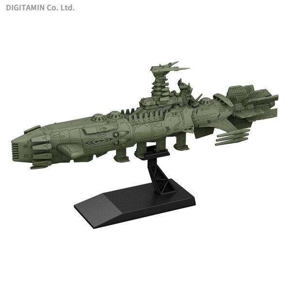 バンダイ メカコレクション 宇宙戦艦ヤマト2202 愛の戦士たち ガイゼンガン兵器群・カラクルム級戦闘艦 プラモデル(ZP44976)