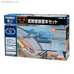 91042 TOMIX トミックス 高架複線基本セット(レールパターンHA) Nゲージ 鉄道模型 【10月予約】