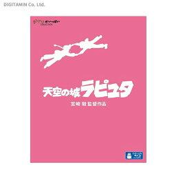 天空の城ラピュタ (Blu-ray)◆ネコポス送料無料(ZB54010)