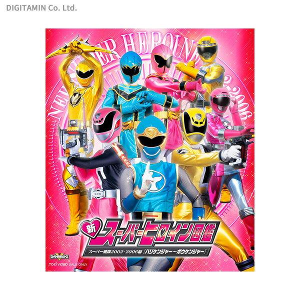 キッズ・ファミリー, 子供番組  2002-2006-(Blu-ray)(ZB57794)