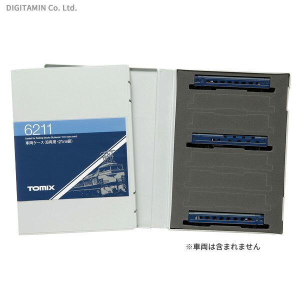 鉄道模型, 制御機器・アクセサリー 6211 TOMIX (821m) N ZN63712