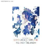 送料無料◆NANAMIZUKILIVEGRACE-OPUSIII-×ISLAND×ISLAND+/水樹奈々(DVD)
