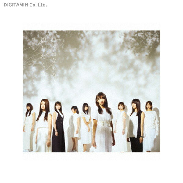 邦楽, アイドル  (TypeB) (DVD) 46 (CD)(ZB63964)