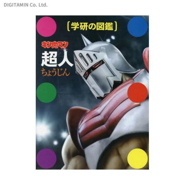 エンターテインメント, その他  ()(ZB64147)