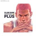 送料無料◆PLUS/SLAM DUNK ILLUSTRATI