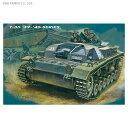 ドラゴン 1/35 WW.II ドイツ軍 III号突撃砲B型...