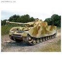 ドラゴン 1/35 WW.II ドイツ軍 IV号戦車J型 極...