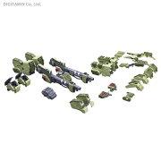 HMM ゾイド 1/72 ライガーゼロ専用 パンツァーユニット マーキングプラスVer. プラモデル
