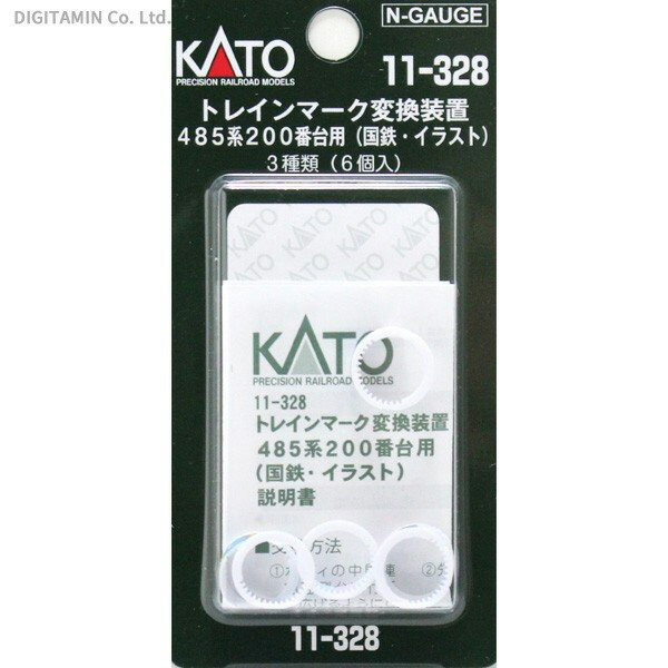 11-328 KATO カトー トレインマーク変換装置 485系200番台用 (国鉄・イラスト) Nゲージ 再生産 鉄道模型 【10月予約】