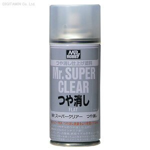 【GSIクレオス Mr.スーパークリアー つや消し スプレー】GSIクレオス Mr.スーパークリアー つや...