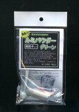 ウエムラ塗装店 LP-011 ルミパウダー 微粒子グリーン(V2794)