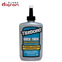 タイボンドオリジナル&クイック・シック多用途接着剤(8オンス)各1本【00561】