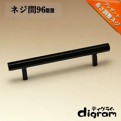 鉄 アイアン 取っ手 つまみ スティック ブリッジ ・ ハンドル ( ブラック )【GL0044】 1個