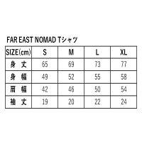 エアフィッシュ【AirFish】FAREASTNOMADTシャツ【T-FEN-20】