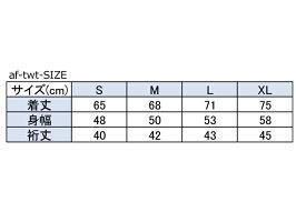 エアフィッシュ【AirFish】THUNDERWORKSTシャツ【ヘザーグレー/ブラック】