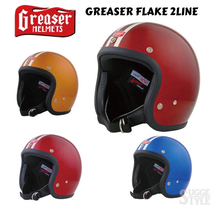 バイク用品, ヘルメット DIN MARKET GREASER HELMETS FLAKE 2LINE 2 SG HGS010HGS017