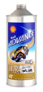 !大特価販売中!SHELL ADVANCE 【シェルアドバンス】 ULTRA 4T 【ウルトラ4】 【1L】 【4サイ...
