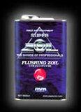 SUPER ZOIL 【スーパーゾイル】 FLUSHING ZOIL 【フラッシング ゾイル】【1L】