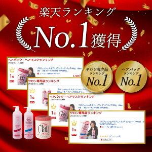 プロフェッショナルアミノシャンプー1000mldime-OBRRセール%OFFP16Sep15【P】(シャンプー/アミノ酸/楽天/通販)