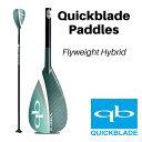 【Quick Blade】2020 クイックブレード Flyweight HYBRID 83 paddle SUP サップ パドル 軽量