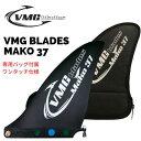 【VMG Blades】VMG blades Mako 37 ブイエムジー マコ 37【フィンバッグ付属/ワンタッチ仕様】