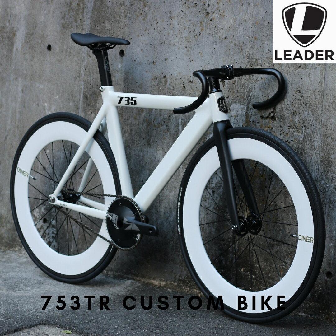 自転車・サイクリング, ピストバイク  LEADERBIKE 735TR WHITE FR WHITE 88mm CARBON WHEEL CUSTOM
