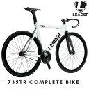 Leader Bike 725TR ピストを楽天市場で購入する
