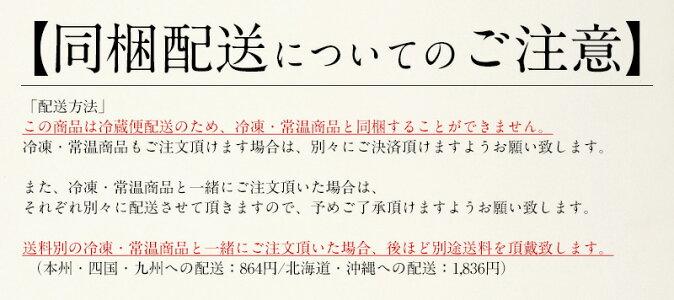 セイコガニせいこがにせいこ蟹小サイズ×5尾福井越前松葉(着日指定不可)[送料無料]