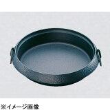 岩鋳 南部鉄すき焼鍋美肌 小 (GLT3602)
