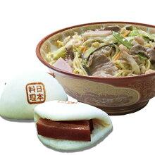 【送料無料】冷凍長崎ちゃんぽん4個と冷凍角煮まんじゅう2パック(4食)
