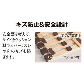 ファミリー160(新・桐天然木すのこベッド2つ折りタイプファミリー)