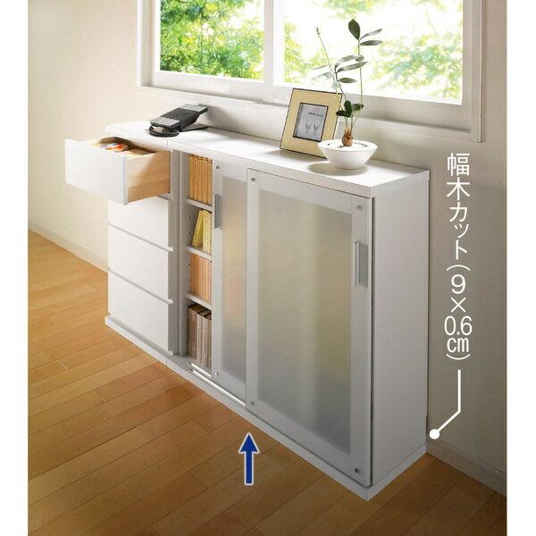 収納物の見やすい ガラス戸カウンター下収納庫 引き戸・幅90cm:ディノス家具