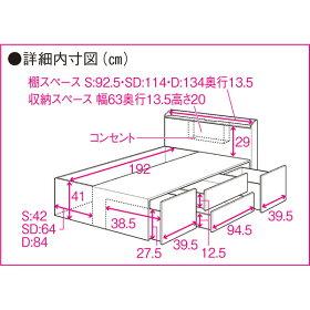 【ダブル・ボンネルマット(2つ折り)付き】コンセント収納付きベッド