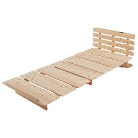 【ワイドダブル】角の丸い日光檜ステージベッドすのこベッドのみ