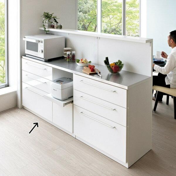 手元が隠せる!間仕切りステンレス天板キッチンカウンター 家電収納 幅120cm:ディノス家具