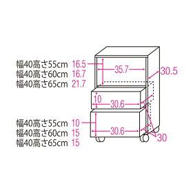 【幅40高さ55cm】高さの選べるナイトテーブル