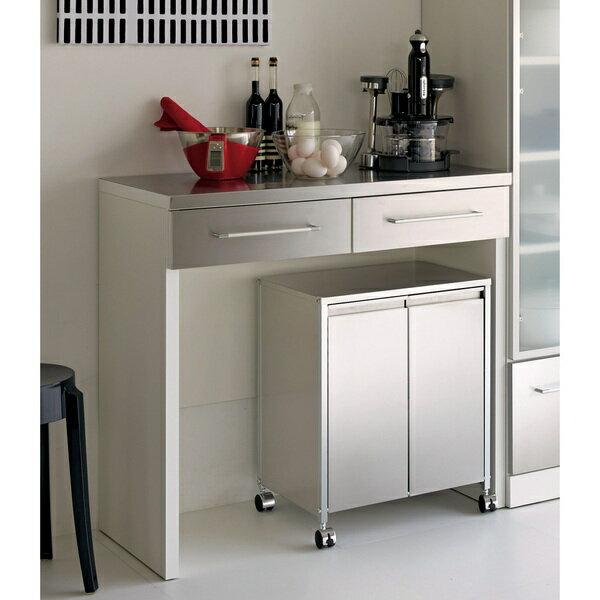 SmartII スマート2 ステンレス間仕切りオープンキッチンカウンター 幅90.5cm:ディノス家具