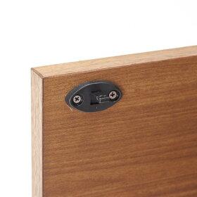 Aterre(アテール)PCデスクシリーズキャビネット幅89.5cm