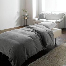 掛け布団・枕を使用時イメージ。