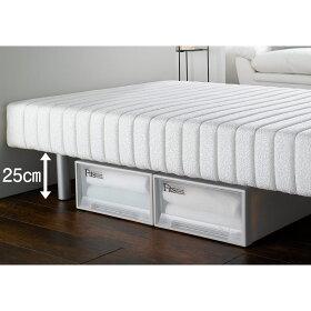 脚の高さが25cmあるので、ベッド下に市販の衣類収納ケースなどを収納できます。