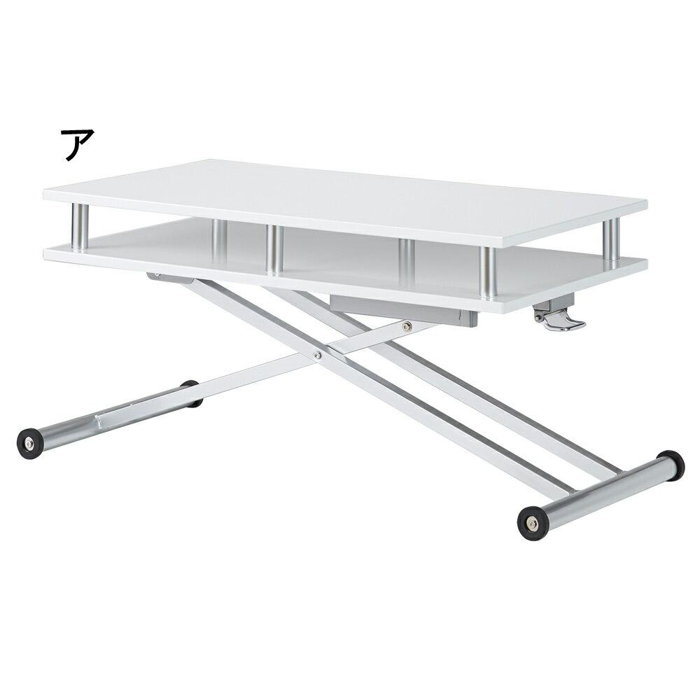棚付き昇降式テーブル 幅102(天板90)cm LR0212