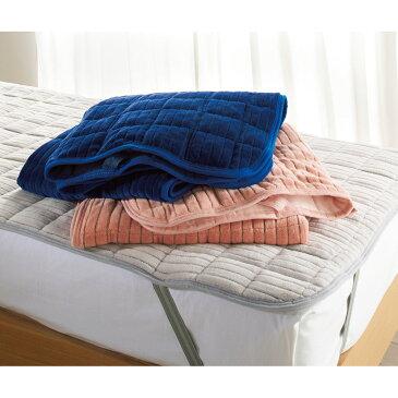 クイーン(暖かさと肌へのやさしさを考えたFUWARMシリーズ ふんわり敷きパッド) 725620
