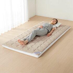 腰や肩だけでなく全身にかかる負担を減らし朝まで快眠