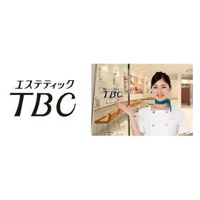 TBCスレンダーパッド2DX(ボディ・ヒップ・腰用)AR1741