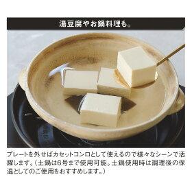 焼肉プレートは取り外せるのでお手入れ簡単。