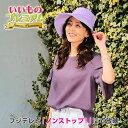 テレビ放送商品 婦人雑貨 帽子 ベル・モード フレンチリネンUVケア帽子 AR1989