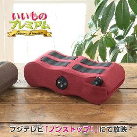 脚をリラックスさせる脚まくらに、電気刺激のEMSを搭載することで、「ふくらはぎ」「内転筋」「足裏」を勝手に筋トレ!スッキリ美脚と美姿勢が同時に目指せます。
