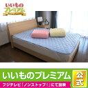 ひんやり除湿寝具 デオアイス 敷きパッド (ダブル) AR1316